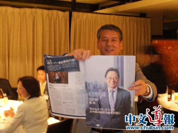 日本中华总商会例会:新面孔常有