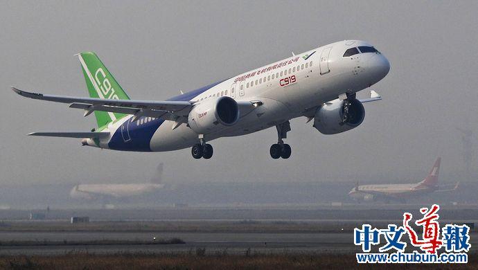"""C919计划明天告别上海 开启""""第一次运行"""""""