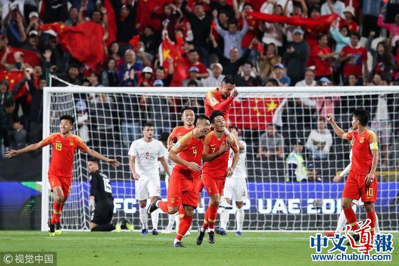 中国男足3:0大胜菲律宾 亚洲杯小组提前出线
