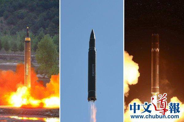 朝鲜:如全球卷入核战争 一切后果美国承担