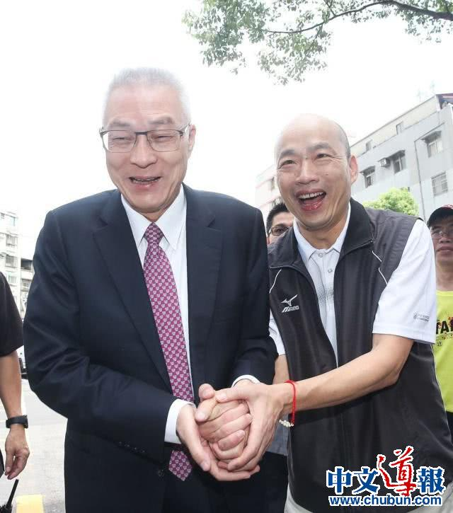 吴敦义征召韩国瑜,韩粉哭了 郭台铭这样回应