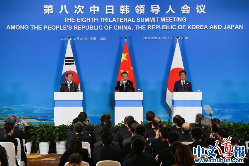 安倍首相访华出席中日韩领导人会议