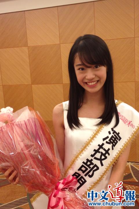 国民美少女:华人女生秀中文获大奖(图)