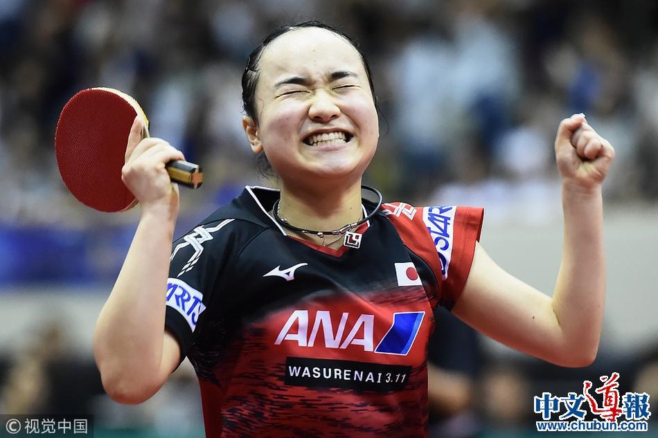 日本公开赛王曼昱2-4告负:伊藤美诚女单夺冠