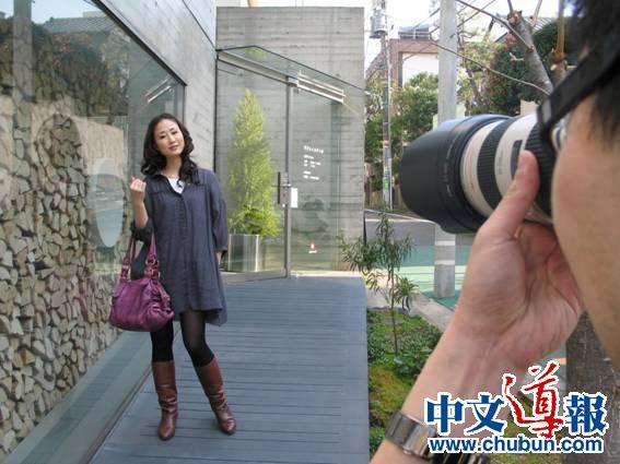 北海道華僑華人家族親睦運動会