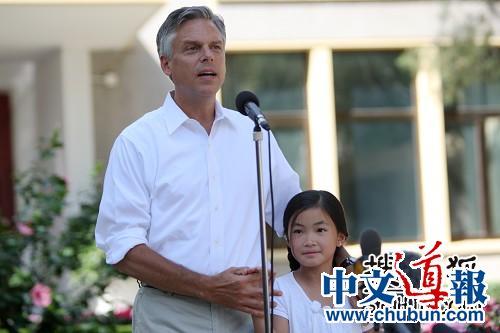 美新任驻华大使上任 奥巴马11月访中