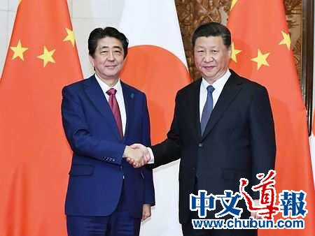 """习近平会见安倍晋三 提出""""五个更加一个要"""""""
