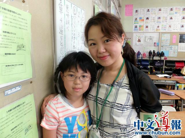 """""""我和华文教育""""征文选刊:中文 我和孩子们一生的财富"""