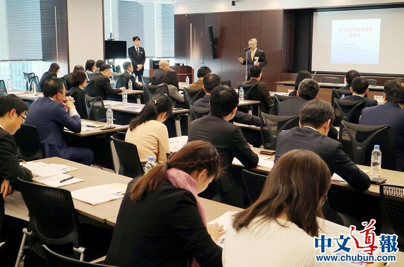 瑞穗银行联手在日中国企业协会探寻全球经济前景