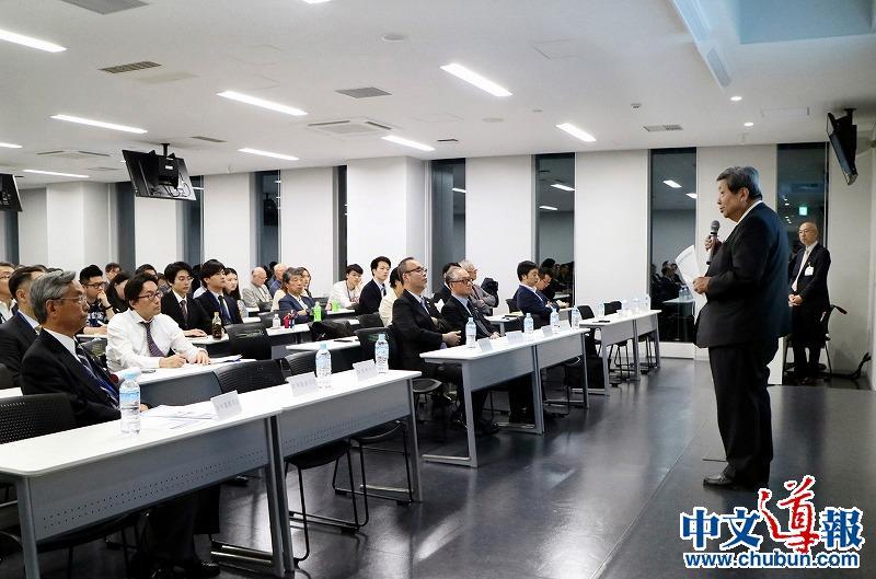"""畅议经济热点:樱美林大学开办""""日中商务沙龙"""""""