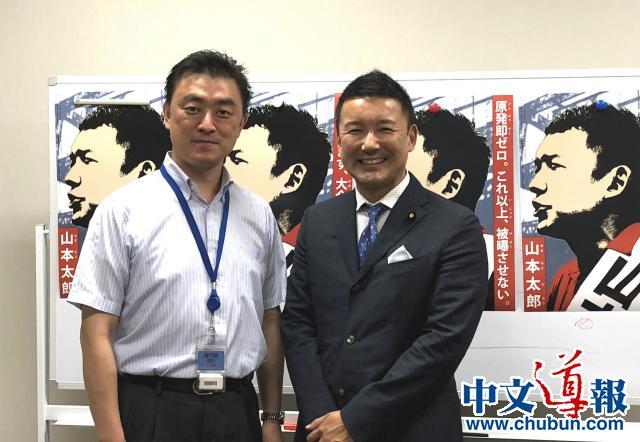 山本太郎参议员:做反映民众心声的政治家