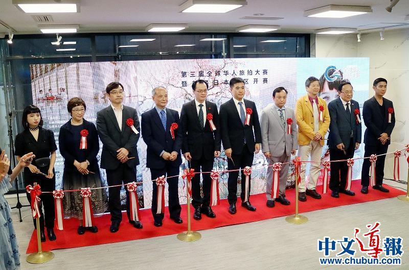 寻找故乡:全球华人旅拍大赛日本赛区启动