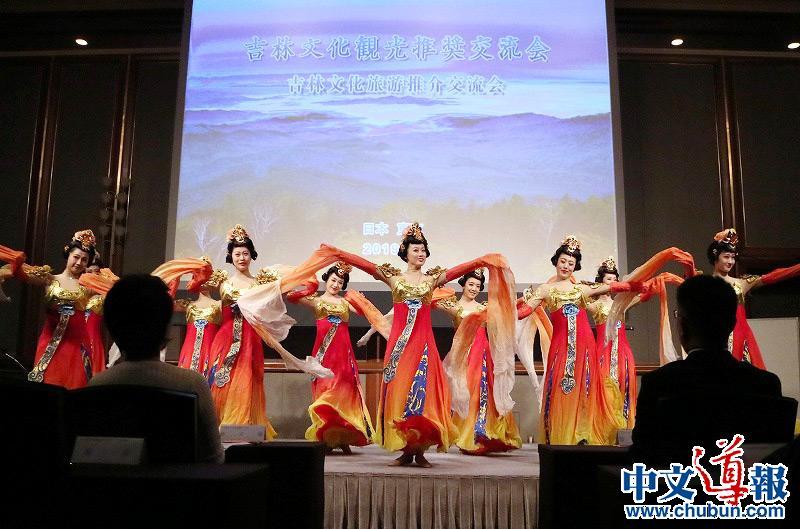 吉林省盛邀日本各界领略缤纷大美吉林