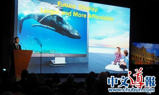 海信电器:129亿日元收购东芝电视 加速全球布局