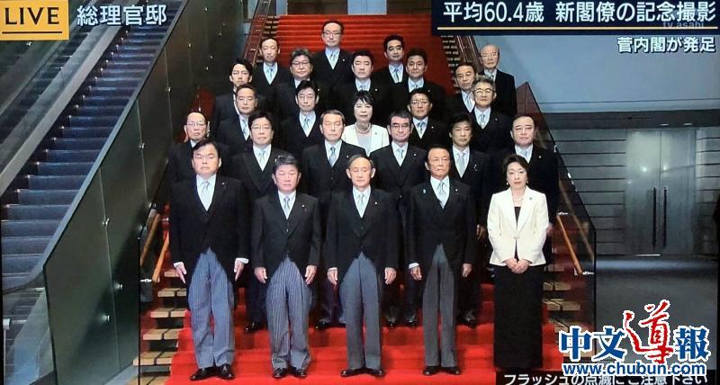 """""""稳""""字当先:菅义伟组阁 新政权起航"""