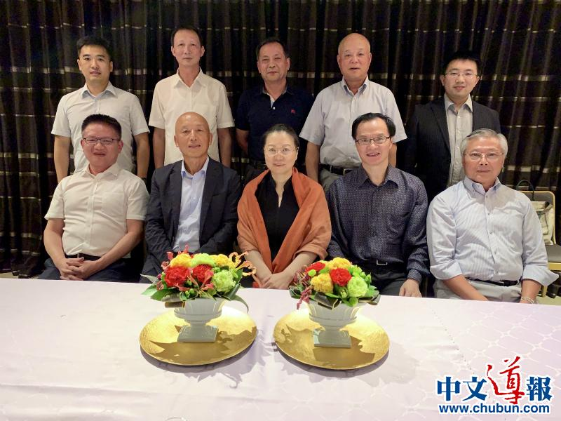 全华联新领导团队与郭燕公使等交流