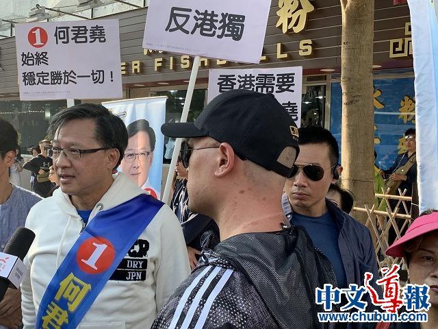 香港区议会选举开始4小时 投票人数超100万