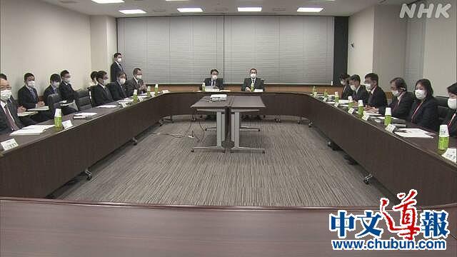 针对中国?日本拟制定外国人土地购买法案
