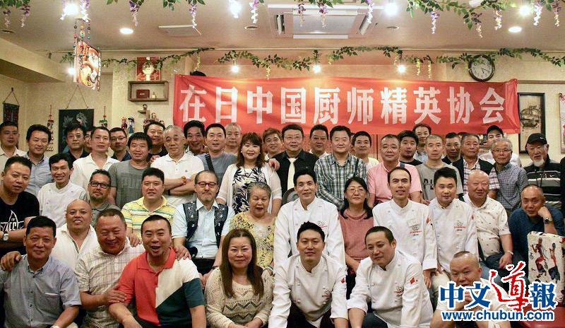在日中国厨师第十四届料理交流会圆满举行