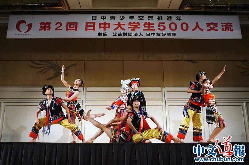 增进彼此理解:中日大学生500人欢聚东京