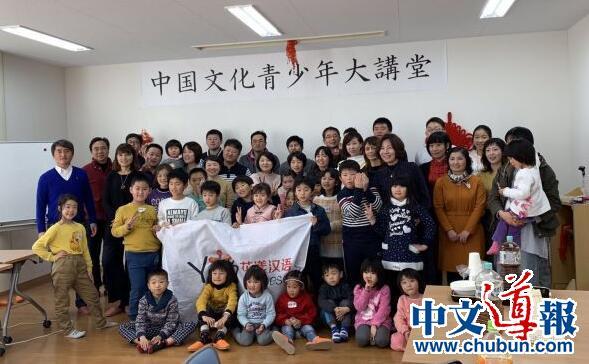 四国举办中国文化青少年大讲堂:过大年-中国的节日