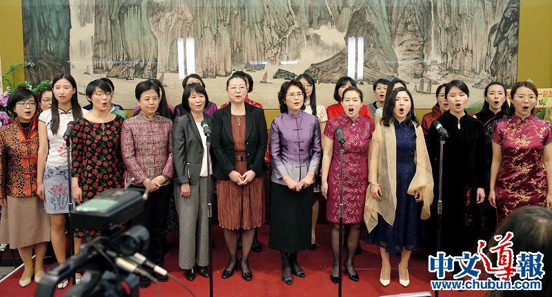中国驻日大使馆举办妇女节庆祝招待会