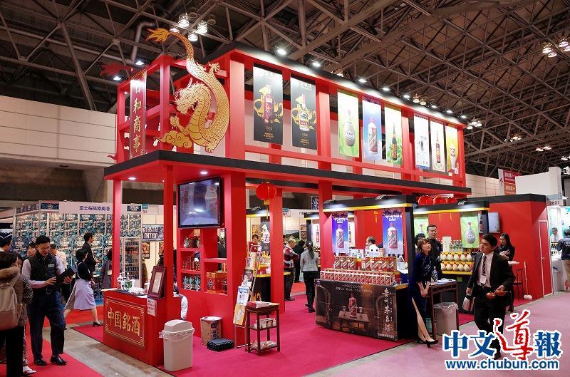 FOODEX JAPAN 2019 日和商事中国白酒荟萃成亮点
