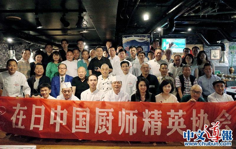 打开夏日味蕾:中国厨师相聚北京胡同・川香苑