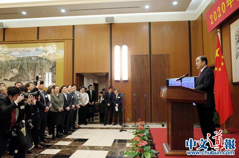 中国驻日使馆举办2020年留日学人春节招待会