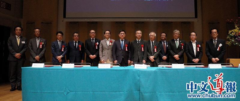 日企高地新旋律:苏州高新区招商在东京