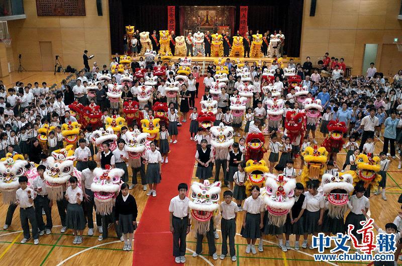 不忘初心传薪火:横滨山手中华学校举办醒狮点睛开光大典