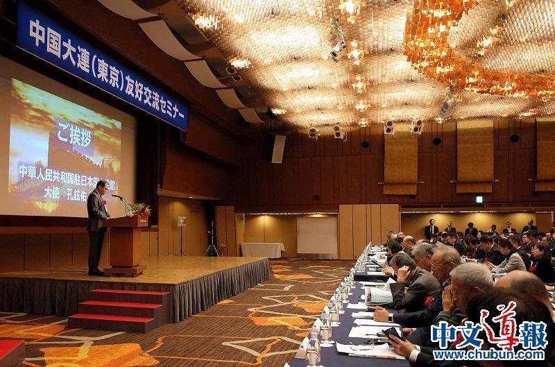 中国大连描绘对日友好合作交流新蓝图