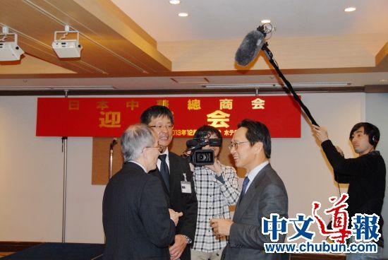 日本中华总商会迎新会欢迎新会员加盟
