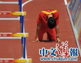 BBC就刘翔退赛片段道歉