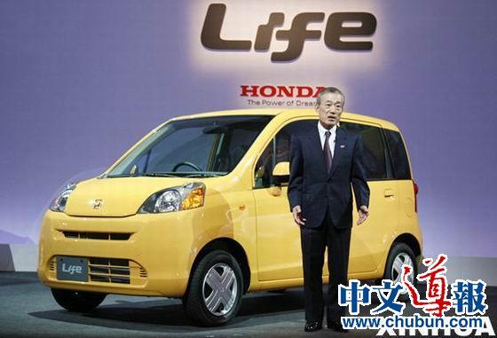 本田推出改版第四代Life微型车