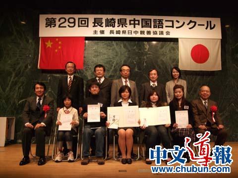 汉语演讲赛 成长崎最大外语演讲赛