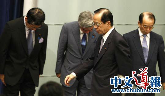 快讯:福田首相宣布辞职