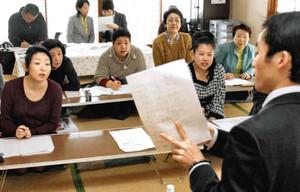 盼迎中国客 日本艺妓集体学汉语