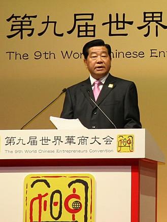 日本中华总商会15周年纪念专栏之六