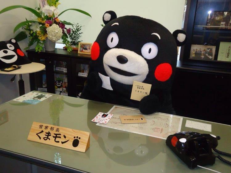 """""""熊本熊""""中文名正式确定"""