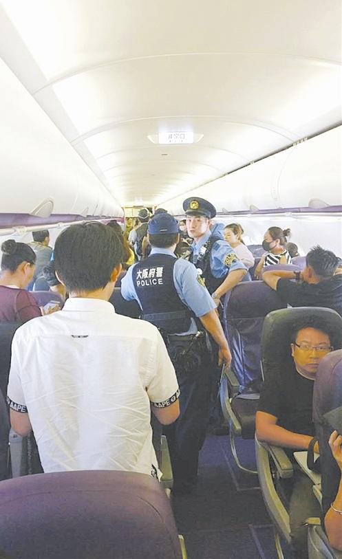 中国游客滞留日本,求助大使馆即获回应