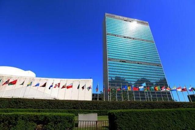 签证门事件发酵 联合国搬迁已获76国支持