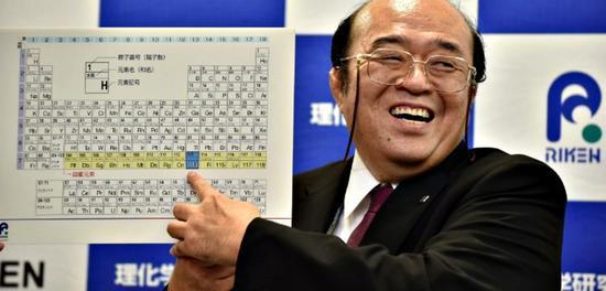 """日本举行113号元素命名仪式确定为""""鉨"""""""
