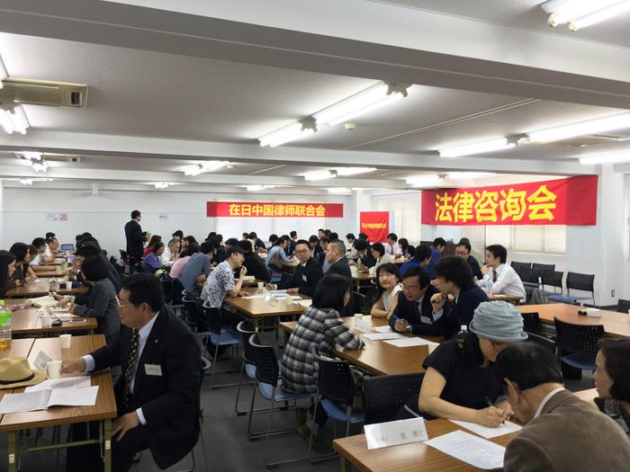 律师协会法律咨询会为华人排忧解惑