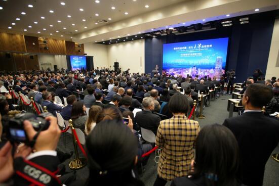 超150位驻华使节莅临现场!中国外交部向全球推介天津