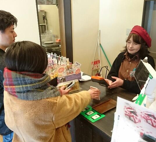 备战春节:日本商家纷纷开通手机支付