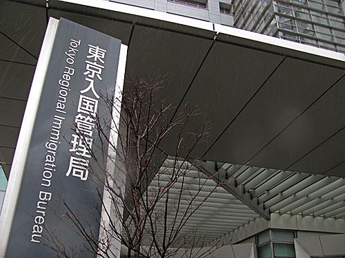 """华人老板被拘:持经营管理签证能否为自己 """"打工""""?"""